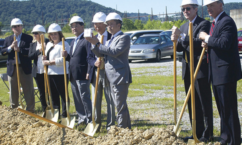 Automotive Parts Manufacturing Facility Coming to Tennessee