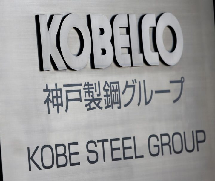 Auto, Aero Manufacturers React to Reports of Kobe Steel's Data Tampering