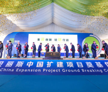 Chinese Expansion To Double Capacity of Heat-Treated Aluminum for Automotive Industry